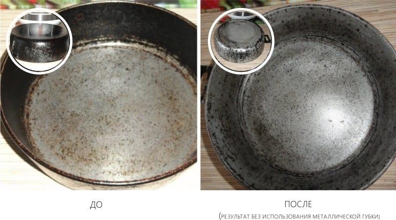 Как очистить чугунную сковороду от многолетнего нагара в домашних условиях