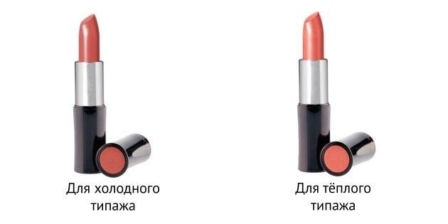 Как правильно подобрать косметику для макияжа