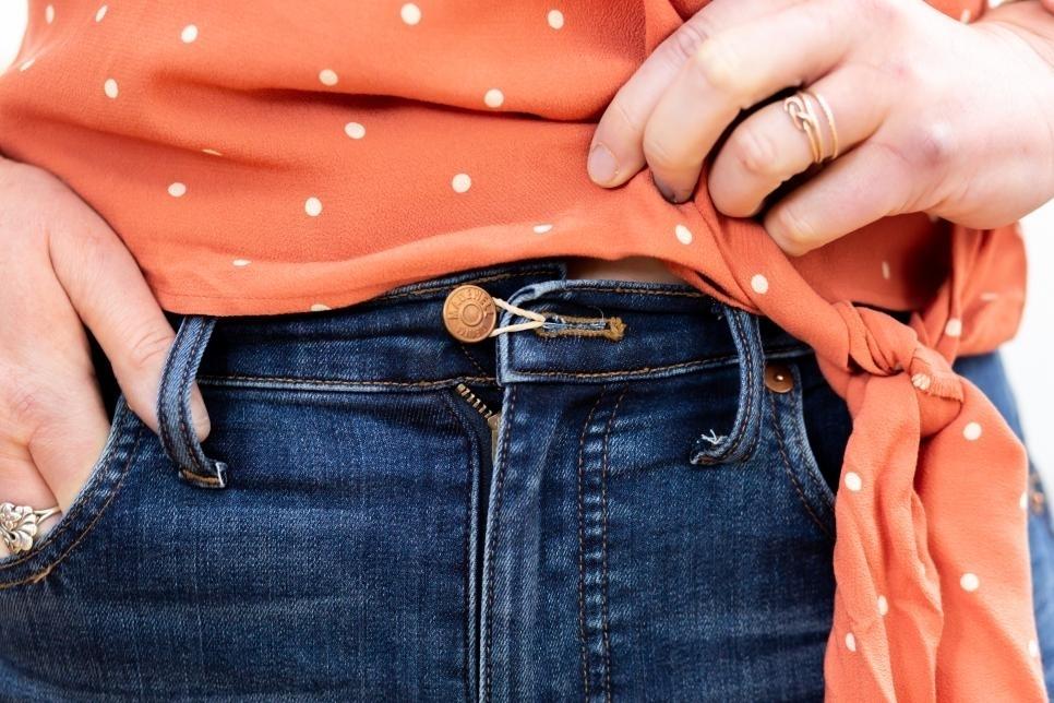 Расширить брюки