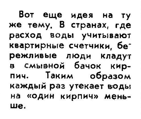 20 хитростей советского периода в быту, о которых все забыли