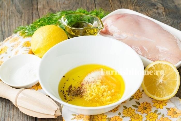 Куриное филе в лимонно-медовом маринаде