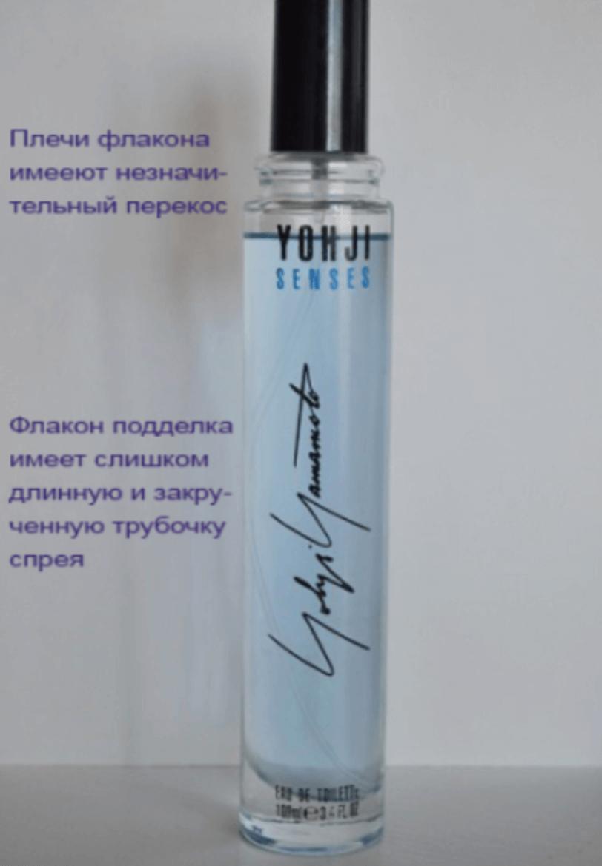 Как отличить подделку духов от оригинала: покупаем только настоящую парфюмерию
